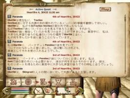 TES4日本語化