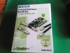 NEC_0086